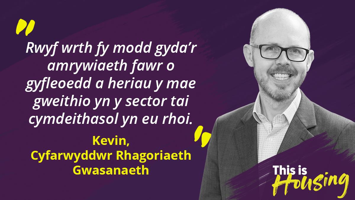 Kevin Howell yw Cyfarwyddwr Rhagoriaeth Gwasanaeth Linc Cymru