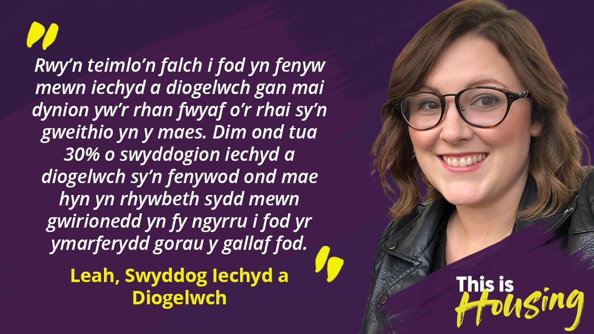 Dychwelodd Leah, sy'n Swyddog Iechyd a Diogelwch, i'r sector tai yn ddiweddar.